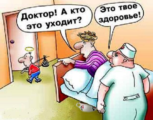 карикатуры про здоровье картинки уж, ребята, становитесь